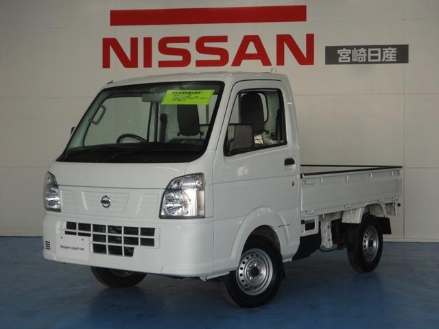 日産 NT100クリッパートラック 660 DX オ-トマ