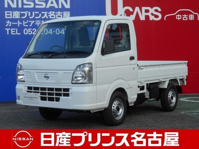 日産 NT100クリッパートラック 660 DX セーフティ パッケージ 4WD 被害軽減ブレ-キ 踏み間違い防止 4WD