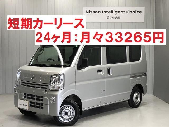 日産 660 DX ハイルーフ 5AGS車 4WD 純正ラジオ&ETC