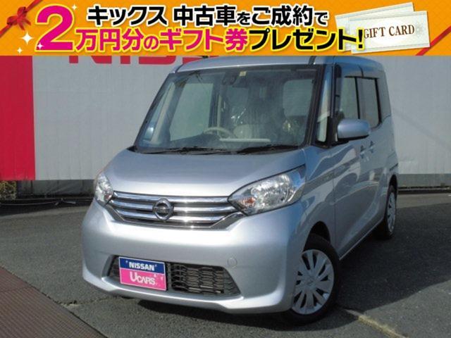日産 660 X /メモリーナビ・TV