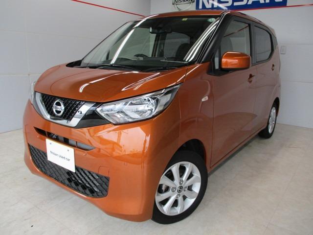 沖縄の中古車 日産 デイズ 車両価格 124万円 リ済別 2019年 1.9万km オレンジ