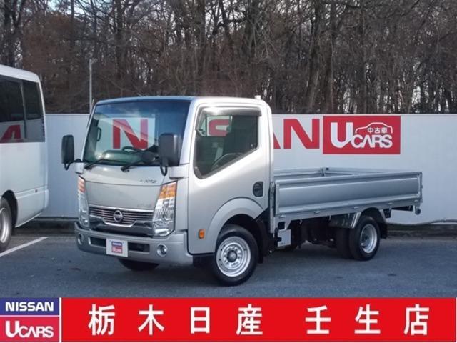日産 アトラストラック 2.0 スーパーロー カスタム仕様