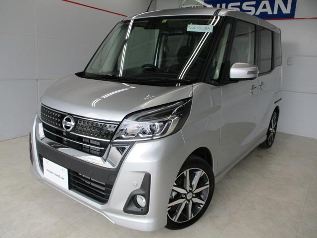 沖縄の中古車 日産 デイズルークス 車両価格 149万円 リ済別 2019年 0.5万km シルバー