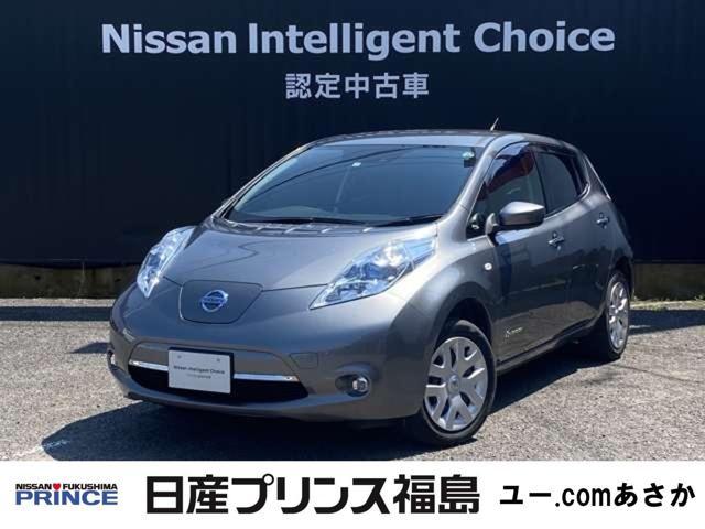 日産 30kWh X Nissan connectナビ LEDヘッドライト