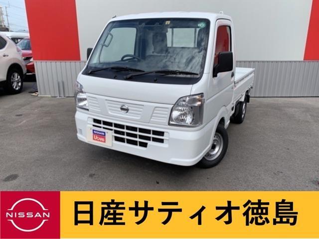 「日産」「NT100クリッパー」「トラック」「徳島県」の中古車