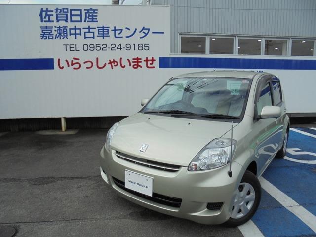 トヨタ X イロドリ 1.0 X イロドリ ナビ バックモニター 走行距離無制限のワイド保証1年付いてます!