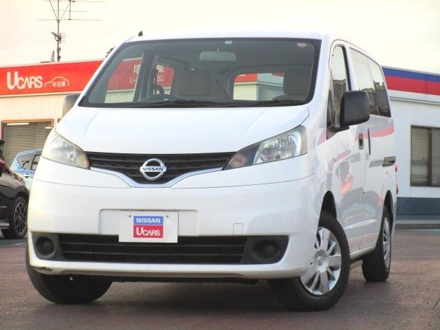 日産 NV200バネットバン 1.6チェアキャブ 車いす1名仕様 1.6 チェアキャブ 車いす1名仕様 専用サードシート無 Bカメラ リモコンキー オートステップ