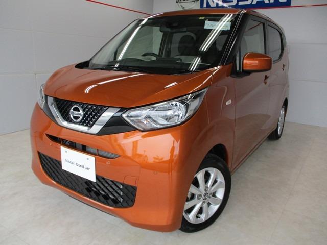 沖縄の中古車 日産 デイズ 車両価格 119万円 リ済別 2019年 1.9万km オレンジ