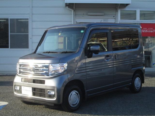 ホンダ N-VAN+スタイル 660 +スタイル クール ホンダセンシング 4WD カーナビ バックカメラ