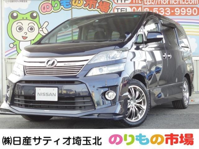トヨタ 2.4 Z サンルーフ HDDナビ ETC