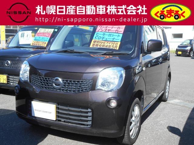 日産 S FOUR 660 S FOUR 4WD 日産ワイド保証・ETC・シートヒーター