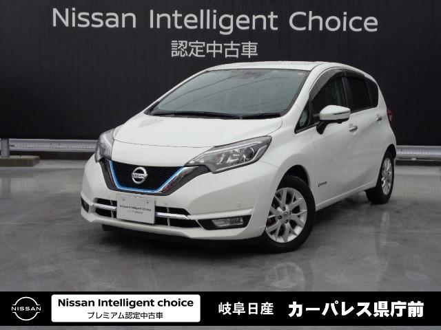 日産 1.2 e-POWER メダリスト 衝突軽減ブレーキ
