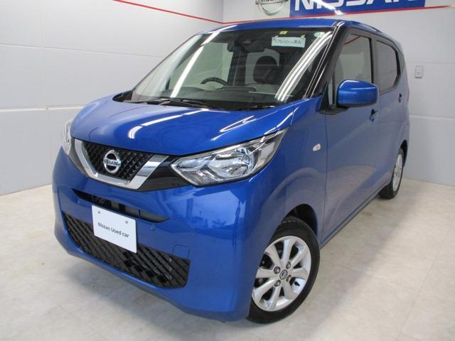 沖縄の中古車 日産 デイズ 車両価格 124万円 リ済別 2019年 2.0万km ライトブルー