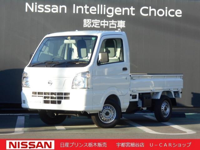 日産 660 DX 農繁仕様 パワステ・エアコン・4WD・AM/FMチューナー・5速マニュアル