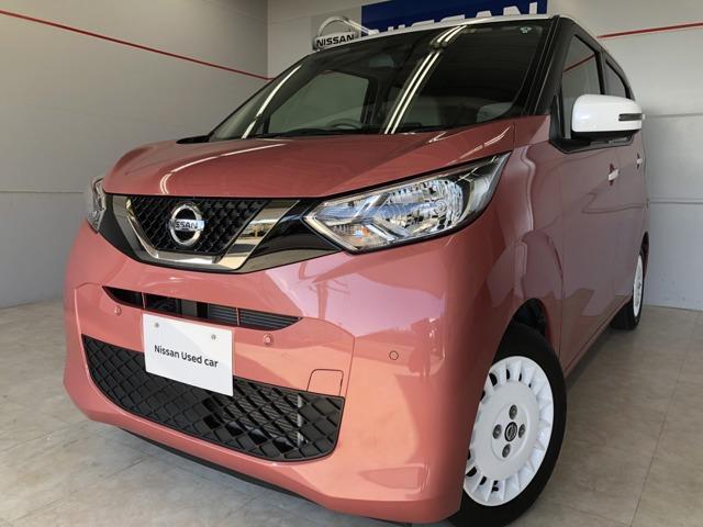 沖縄の中古車 日産 デイズ 車両価格 129万円 リ済別 2019年 2.6万km ピンク