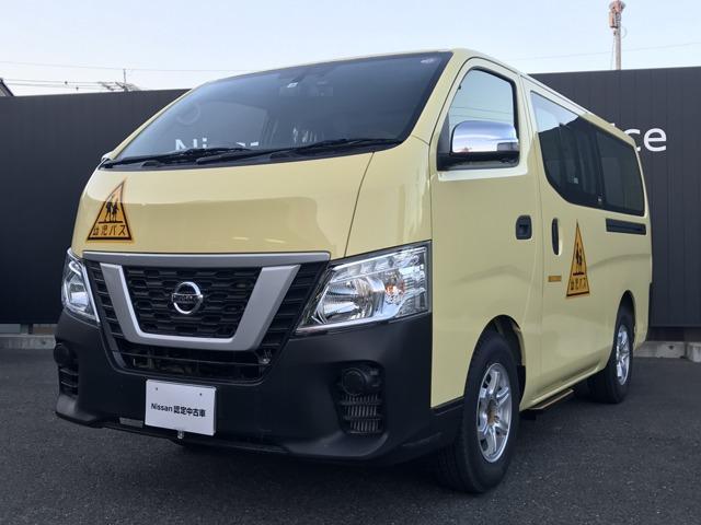日産 幼児通園専用車 純正ドラレコ