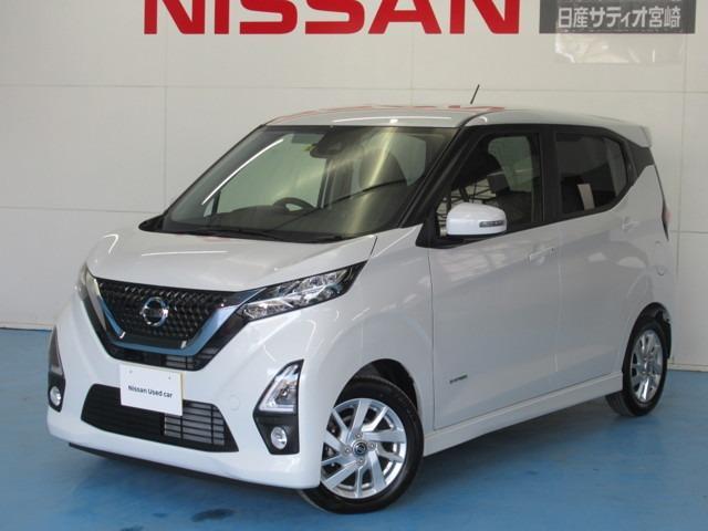 日産 660 ハイウェイスターX 社有車アップ・純正ナビ