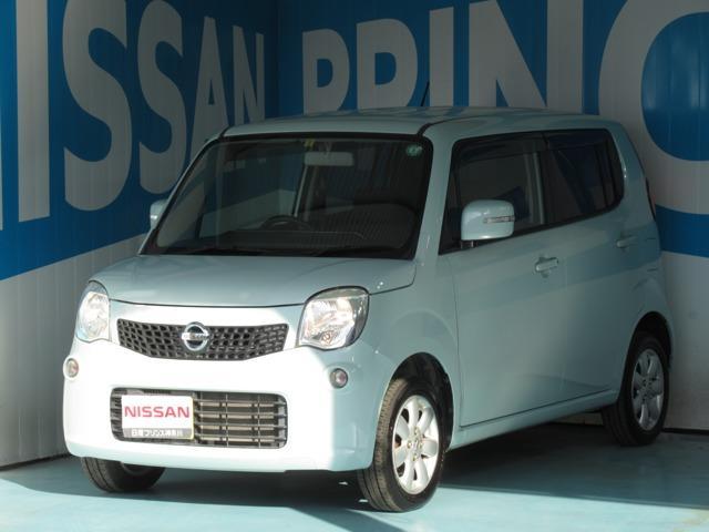 日産 G ターボ車・バックビューモニター・ETC・インテリジェントキー・オートエアコン・ドアバイザー・14インチアルミ・USB・走行3.9万km・車検整備実施・1オーナー車