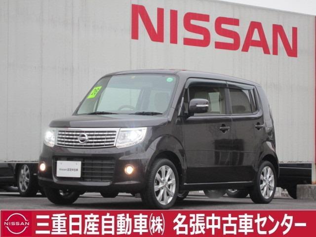 日産 660 ドルチェ G FOUR 4WD [メモリーナビ・TV]