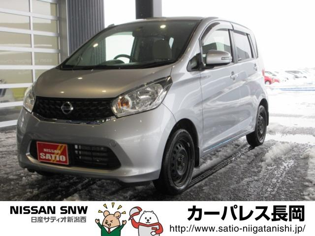 日産 660 X 4WD 純正ナビ&TV