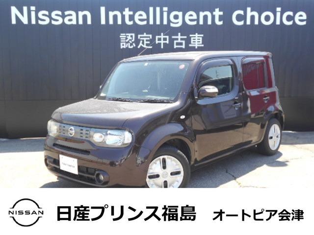 日産 1.5 15X FOUR インディゴ +プラズマ 4WD 純正ナビ