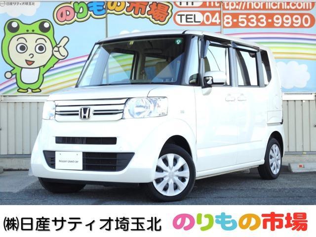 ホンダ 660 C