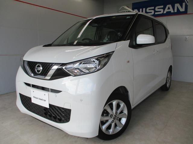 沖縄の中古車 日産 デイズ 車両価格 124万円 リ済別 2019年 2.3万km パールホワイト