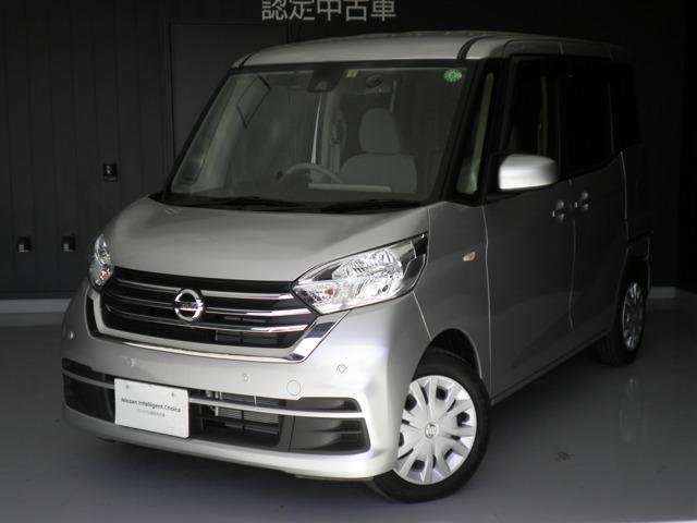 日産 X 当社下取車 助手席側電動オートスライドドア ドライブレコーダー インテリジェントキー