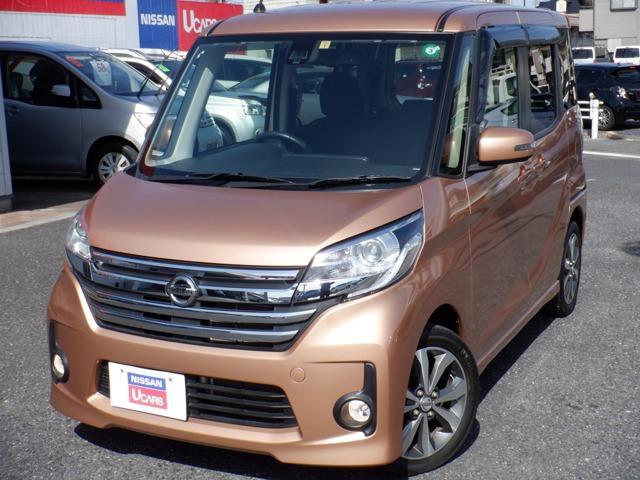 日産 660 ハイウェイスターX Vセレクション ワンオ-ナ-車 エマブレ 踏み間違い AVM