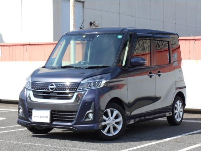 日産 660 ハイウェイスターX ナビ&TV ドラレコ ハイビーアシスト