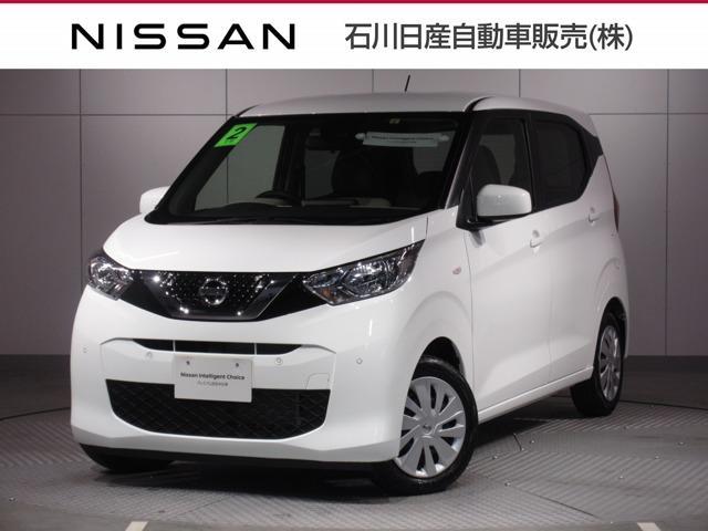 日産 S 660 S 当社社用車 純正CDラジオ