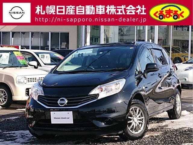 日産 1.2 X エマージェンシーブレーキ パッケージ メモリーナビ・地デジ・ETC付車
