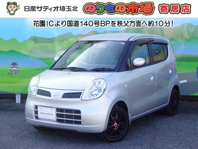 日産 660 E スタットレスタイヤ付き!