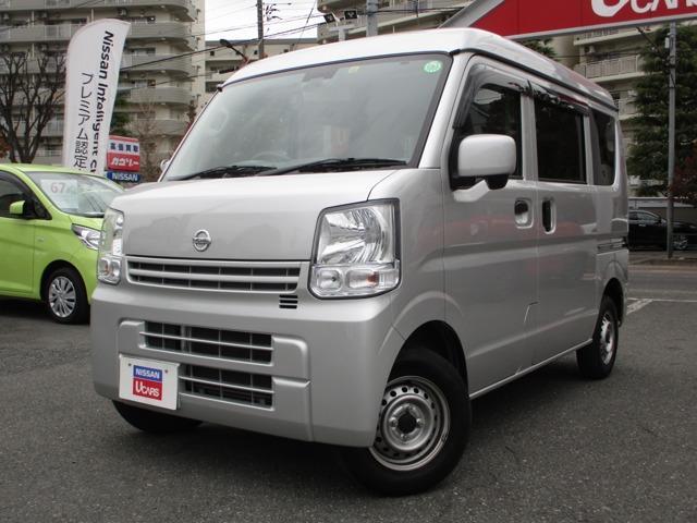日産 660 DX GL エマージェンシーブレーキ パッケージ ハイルーフ 5AGS車 当社下取りワンオーナ車/社外メモリーナビ