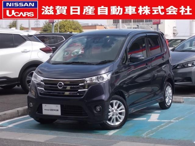 「日産」「デイズ」「コンパクトカー」「滋賀県」の中古車