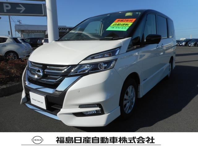 日産 2.0 ハイウェイスター Vセレクション 4WD メモリーナビ・フルセグTV・AVM