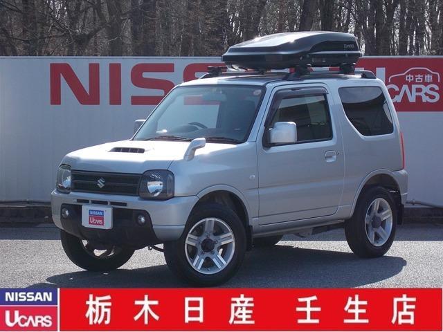 スズキ 660 XC 4WD ワイド保証