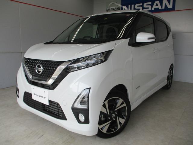 沖縄の中古車 日産 デイズ 車両価格 154万円 リ済別 2019年 0.9万km パールホワイト