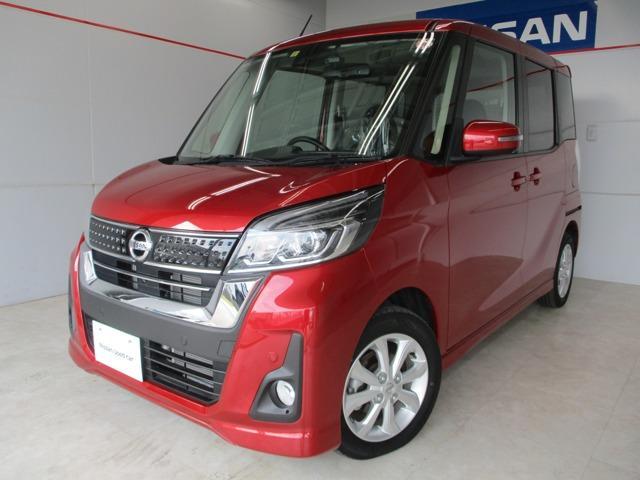 沖縄の中古車 日産 デイズルークス 車両価格 149万円 リ済別 2019年 0.3万km レッド