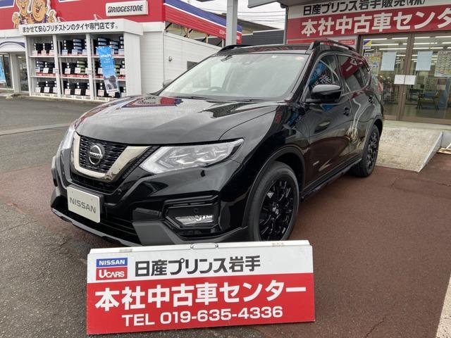 日産 2.0 20Xi ハイブリッド エクストリーマーX 4WD /試乗車/特別仕様車