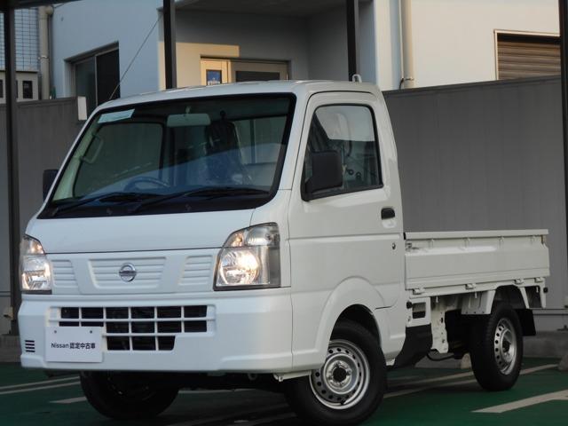 日産 660 DX 車検整備渡・日産ワイド保証