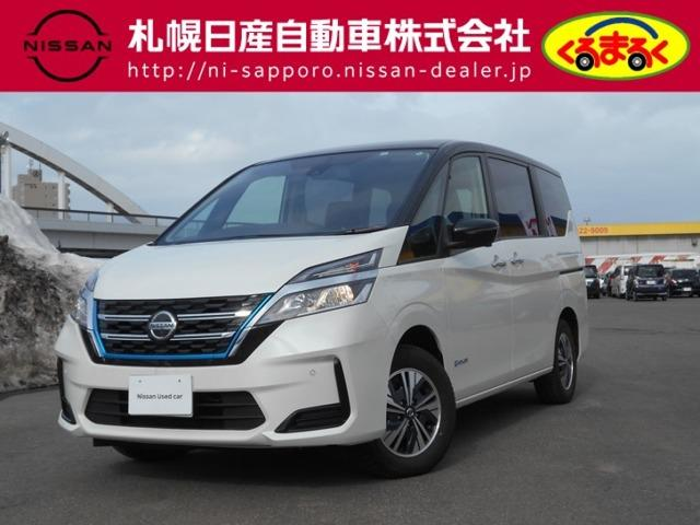 日産 セレナ 1.2 e-POWER XV セーフティパックA・当社試乗車アップ