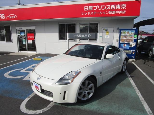 日産 フェアレディZ バージョンT 黒本革シート シートヒーター