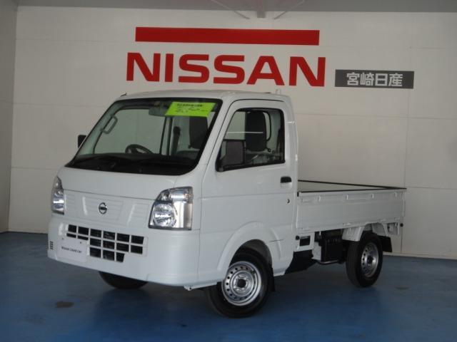 日産 NT100クリッパートラック 660 DX 農繁仕様 4WD デフロック付