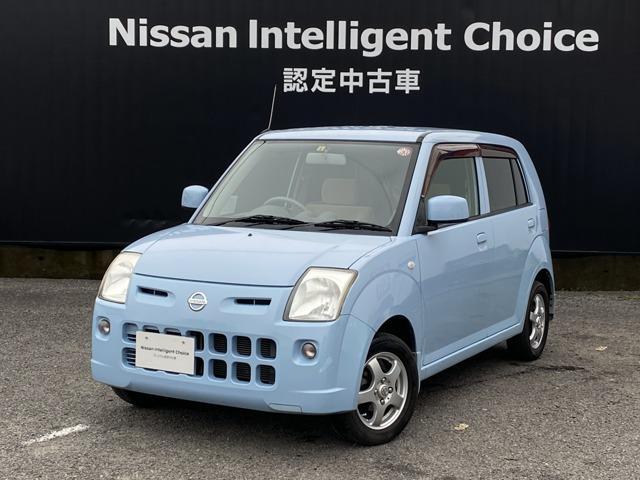 日産 660 S FOUR 4WD リモコンキー ドアミラーヒーター
