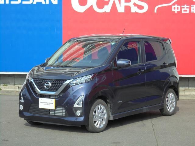 日産 660 ハイウェイスターX 元当社社有車 純正メモリーナビ エマブレ