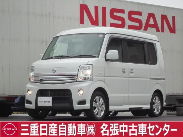 「日産」「NV100クリッパー」「コンパクトカー」「三重県」の中古車
