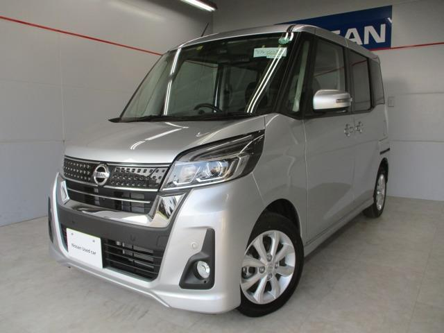 沖縄の中古車 日産 デイズルークス 車両価格 149万円 リ済別 2019年 0.8万km シルバー