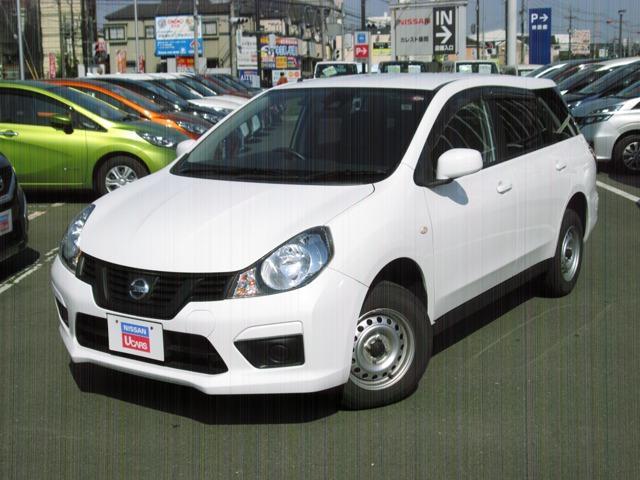 日産 1.6 エキスパートGX 4WD エマージェンシーブレーキ