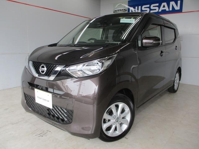 沖縄の中古車 日産 デイズ 車両価格 149万円 リ済別 2019年 548km ブラウン